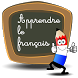 Apprendre le français by Mobibress