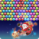 Christmas Bubble Shooter by Bubble Fruits Pop