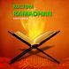 Kultum Ramadhan by AeReN