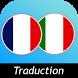Traduction Italien Français by Renteria