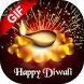 Diwali GIF Collection 2017 - GIF For Diwali 2017 by Silver Stone Studio