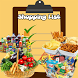 Shopping & Grocery List by GeekInPlay