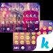 Rainy London Kika Keyboard by Best Theme Design Apps
