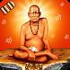 Shree Swami Samarth by KPGames