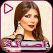 Asala and Saber Al Rabai songs by musicapp