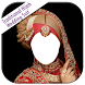 Traditional Hijab Wedding Suit by Silver Media App