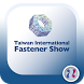 FastenerShow by Taiwan External Trade Development Council