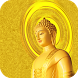 Buddha Live WallPaper by App Celebration