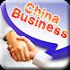 Business Mandarin Chinese by Bravolol - Language Learning
