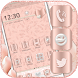 Blush Feathers & Pearls Launcher Theme
