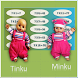 Play Multiplication Tables by Srisai