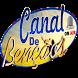 Canal de Bençãos by Aplicativos - Autodj Host