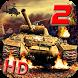 Modern Tank Combat 2 by TiTi Studio
