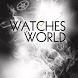 Watches World Magazine by Watches World