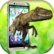 Real Dinosaur on screen – Dinosaurs in phone Joke by Enjoy4Fun