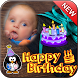 Birthday Photo Frame by aim apps studio