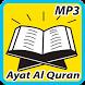 Ayat Pendek Al Quran Offline Mp3 by Anak Pesantren