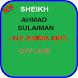 Ahmad Sulaiman Juz Amma mp3 by AdamsDUT