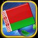 Weißrussisch Wörterbuch