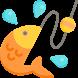 Pesca Notizie by AriaChiara Web
