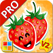 Fruits Flashcards V2 PRO by KidsEdu studio