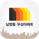 창원 남양 우성아파트 by (주)에이지스마트