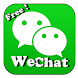 Guide For WeChat Free New by mtldev
