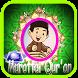 Murottal | Al-Quran Anak New by Musik nadadev apps