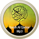 Surah Al Qamar Mp3 by omikko