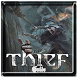 Guide Thief Game