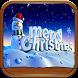 Merry Christmas Cards by Jorge Alberto Olvera Osorio