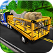 Zoo Animal Transport Truck 3D by Model Games Studio
