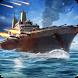 Destroyer Ship Fleet Battle Simulator:Pacific War