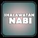 Sholawat Nabi Lengkap by Vialabs