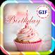 Birthday GIF by Turbo Tec