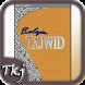 Ilmu Tajwid Lengkap by Tkj_Studio