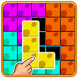 New Puzzle game 2017:Block Puzzle Legend Mania2017 by BOW SHOCK GAME STUDIO