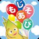 Japanese Hiragana Letter: Educational Kids App by EMK Fun Lab