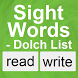 Sight Words - Dolch List by Pencil Scribble