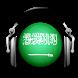 Saudi Arabia Radio Stations by Digital Radios