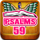 Psalms 59 by Jesus Miracle Church