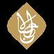 Al-Ihsan Zakat & Charity App by Al-Ihsan Foundation
