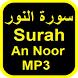 Surah An Noor MP3 by KareemTKB