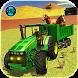 Heavy Tractor Cargo Driving: Farming Sim 2018 by Game Blast Studio