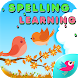 Spelling Learning Birds by Gameitech - Kids Education Games