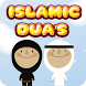 Kids Islamic Dua by Islamic Apps World