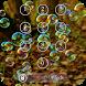 Bubble Keypad Lock Screen by shree maruti plastic