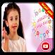 طقطق باصبعتك | قناة كراميش فيديو بدون انترنت by Alamir