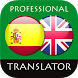 Spanish English Translator by Suvorov-Development