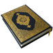 Mushaf - Quran Kareem by Wail Busaied